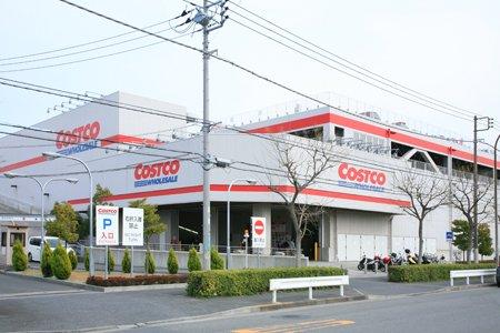 コストコ 金沢シーサイド店