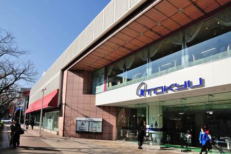 125890_19-02utsukushigaoka