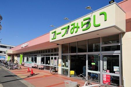 コープ 南流山店