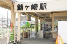 167721_30-01minaminagareyama