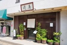 167723_36-01minaminagareyama