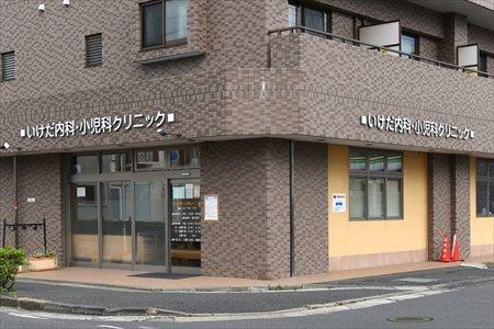 169467_13-01minaminagareyama