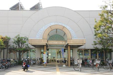 横浜市 金沢スポーツセンター