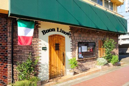 Buon Lino(ブォン・リーノ)