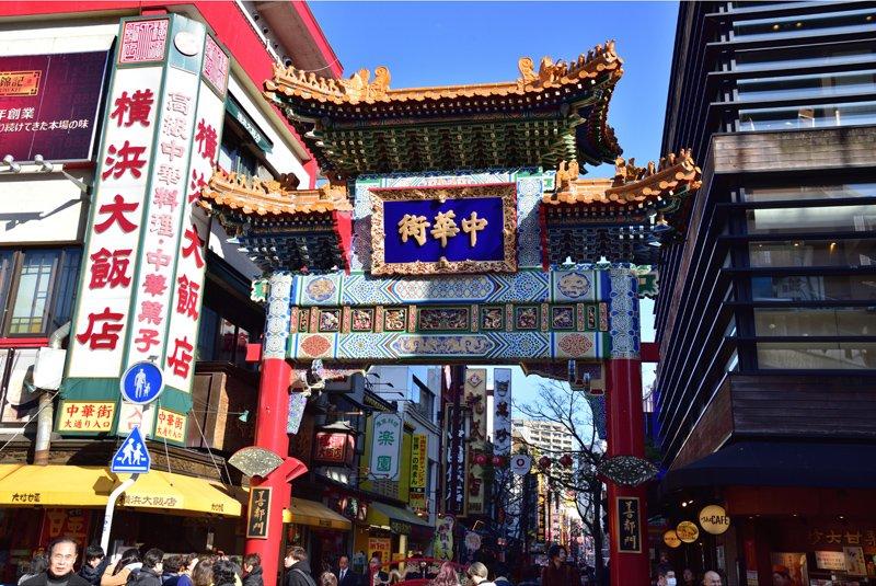 「横浜中華街」の善隣門