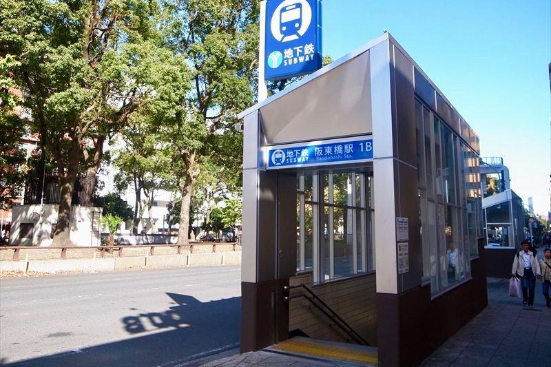 横浜市営地下鉄ブルーライン「阪東橋」駅の地上出口