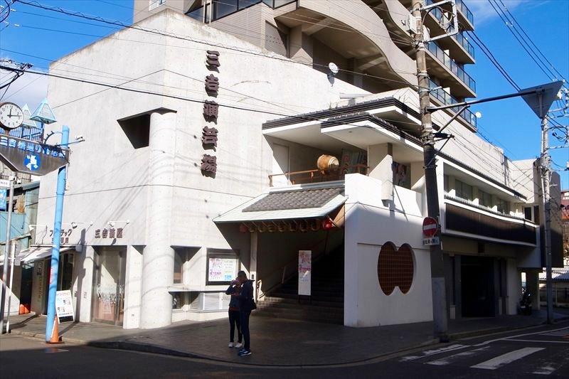 商店街にある「三吉演芸場」
