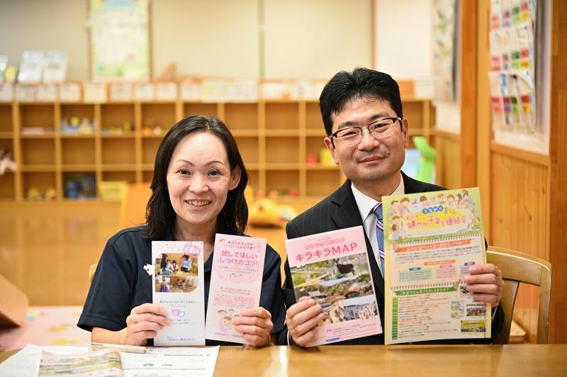 8割以上が「子育てをしやすい街」と回答!横浜市金沢区で実践する「つながり」を作る子育て